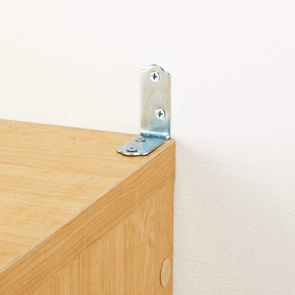 1cmピッチ スライド式すき間収納ワゴン 11段3列セット (可動棚板8枚タイプ) ボックスは壁に固定できる転倒防止金具付き。