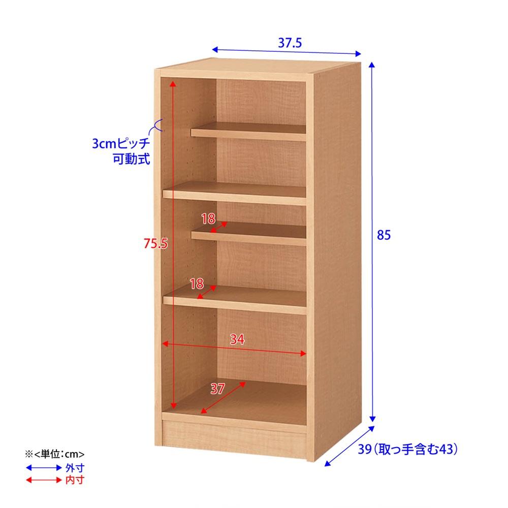 奥行39cm マガジン&レコードキャビネット ベース 段違い棚オープンタイプ1列[高さ85・幅37.5cm] 詳細図