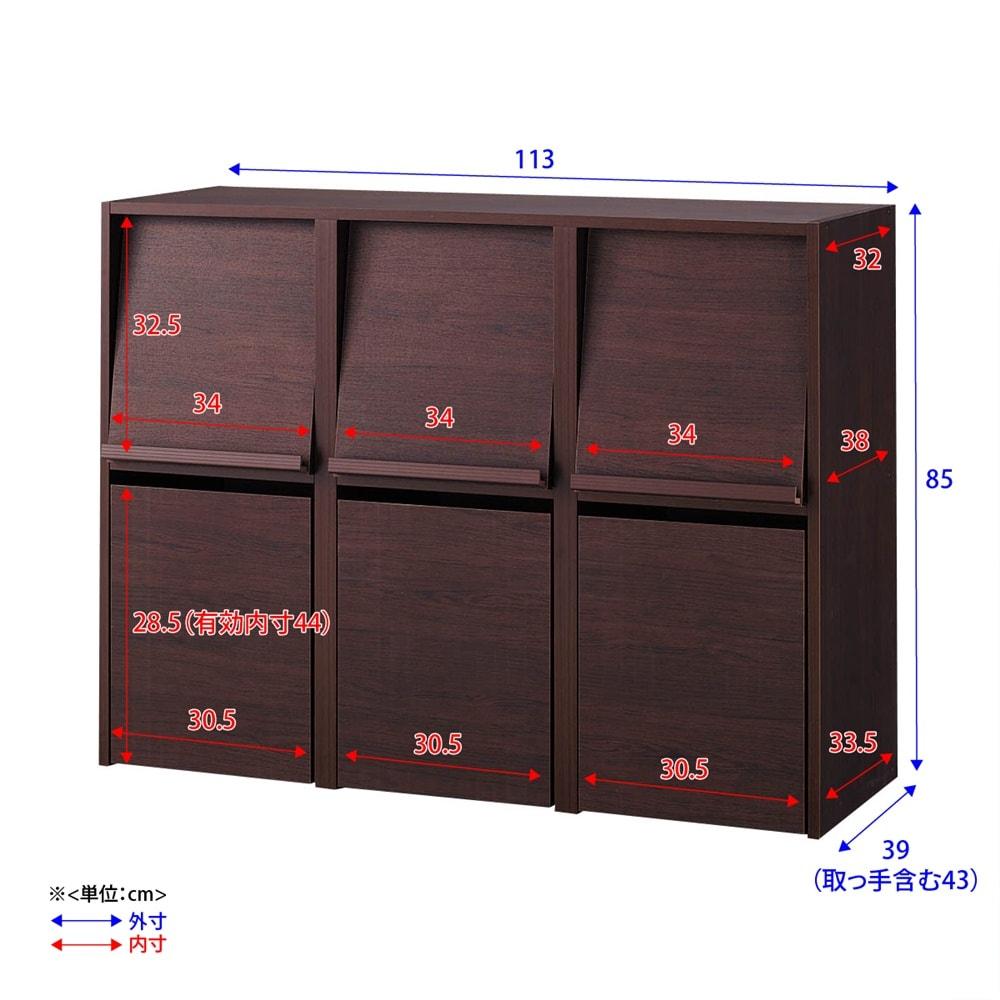 奥行39cm マガジン&レコードキャビネット ベース ボックスタイプ3列[高さ85・幅113cm] 詳細図 ※扉が斜めについているため、マガレコ収納部の上部と下部で内寸が若干異なります。