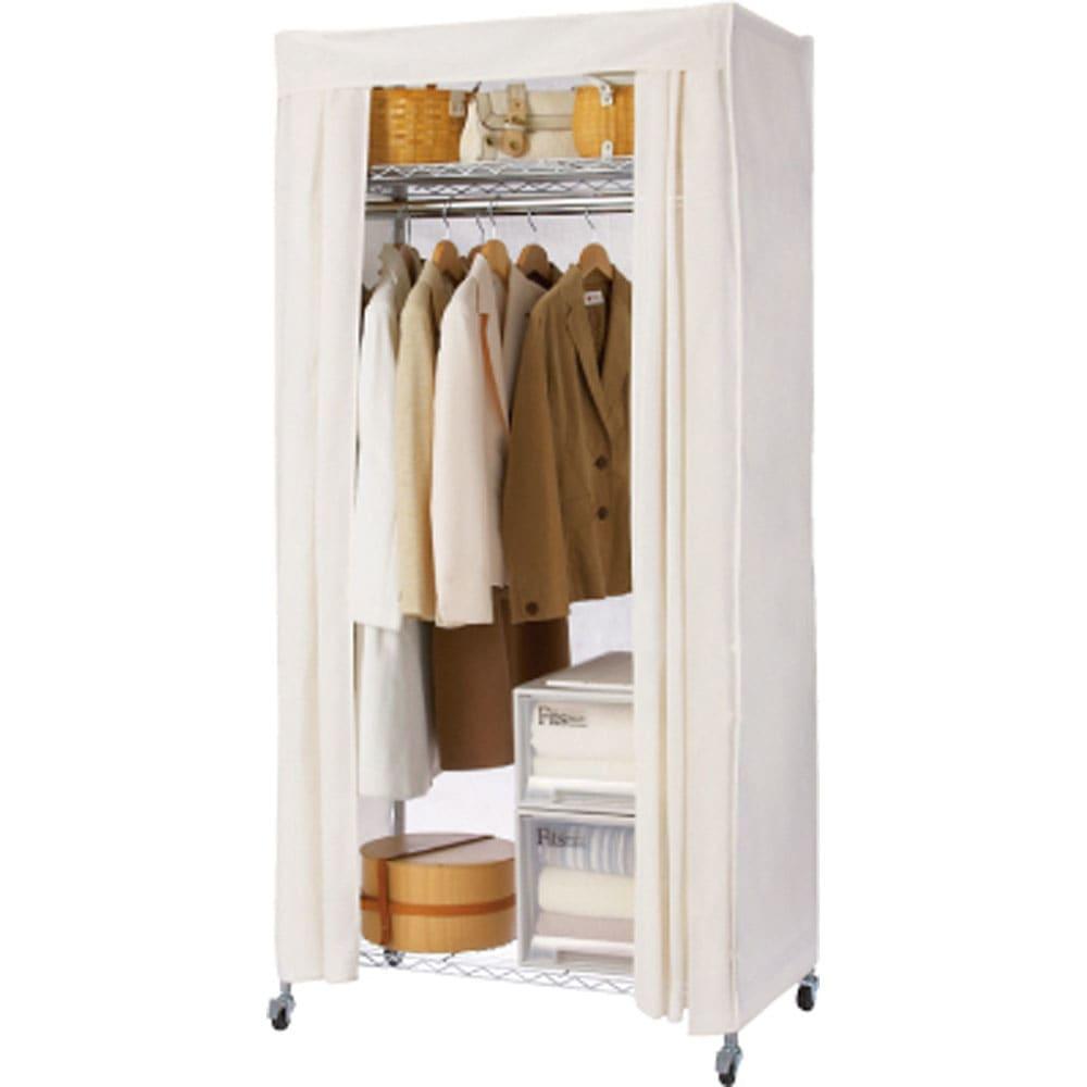 洗えるカバー付き 頑丈ハンガーラック ロータイプ・幅91cm 棚の位置を高めに設定すればロング丈のコートも余裕で掛けられます。