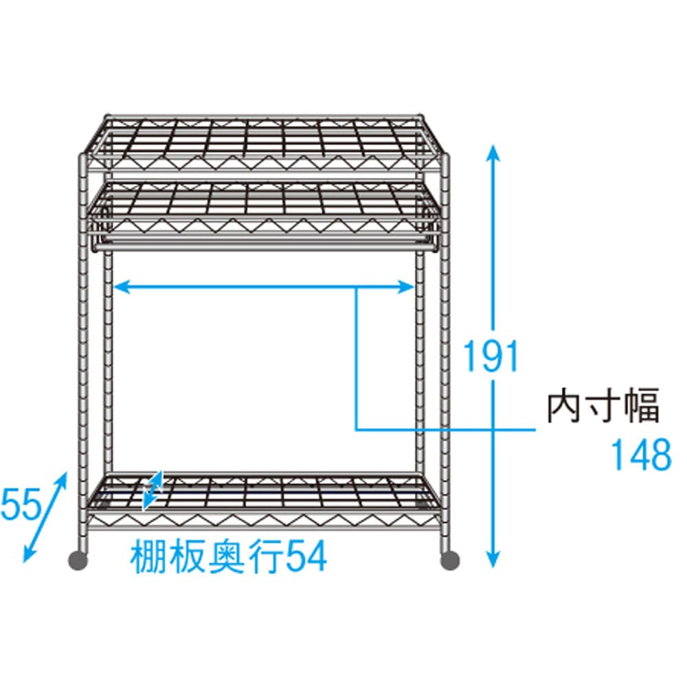 洗えるカバー付き 頑丈ハンガーラック ロータイプ・幅152cm 内部の構造図(単位:cm)