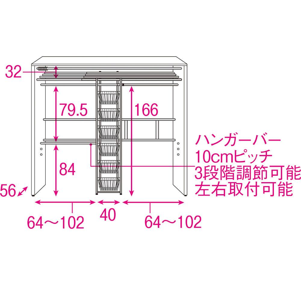 カーテン付き アーバンスタイルクローゼットハンガー 引き出し付きタイプ・幅176~252cm対応 内部の構造(単位:cm)