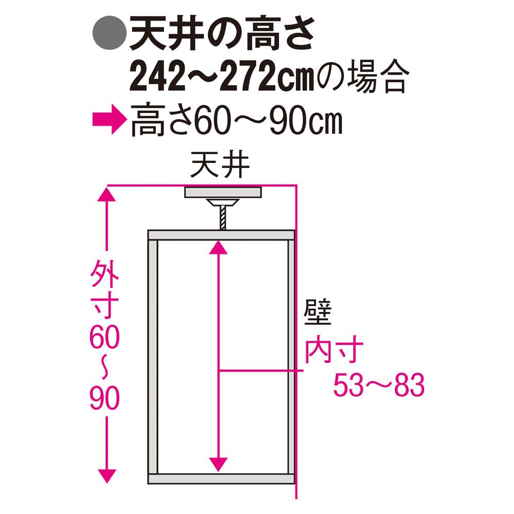 引き戸間仕切りワードローブ 幅118cm用「オーダー上置き」 (単位:cm)