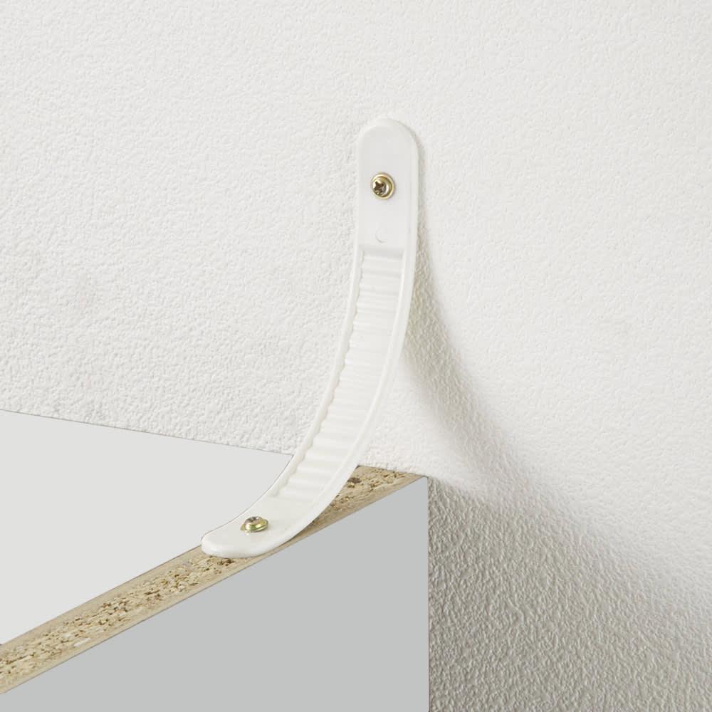 【日本製】シンプルスタイルワードローブ ブレザー 幅77.5cm奥行56cmタイプ 転倒防止バンド付きなので、安全にお使いいただけます。