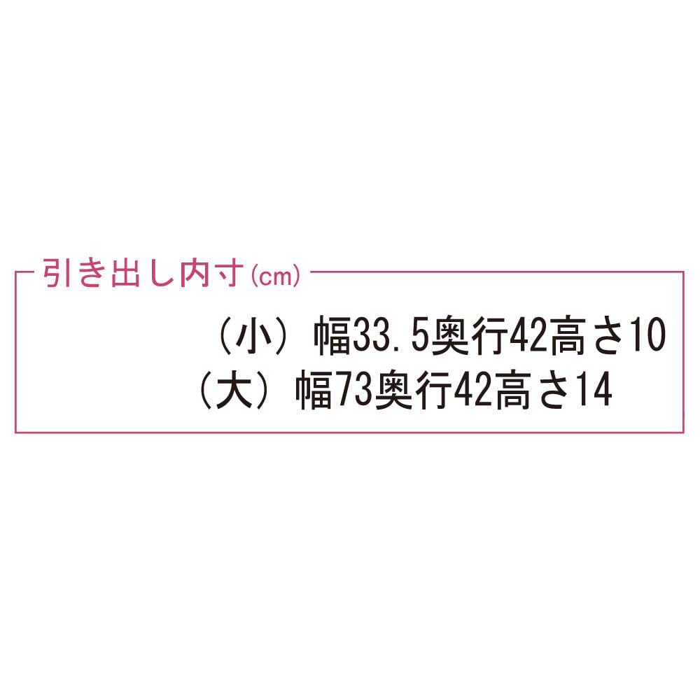 【日本製】奥行50cm隠しキャスター付きクローゼットチェスト 幅80cm・3段 引き出し内寸※奥行は43.5が正しいサイズになります