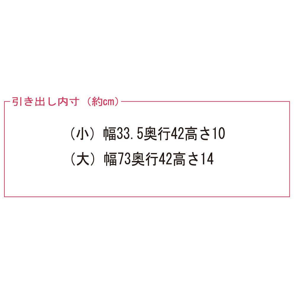 【日本製】奥行50cm隠しキャスター付きチェスト 幅80cmタイプ 6段 高さ115.5cm 引き出し内寸※奥行は43.5が正しいサイズになります