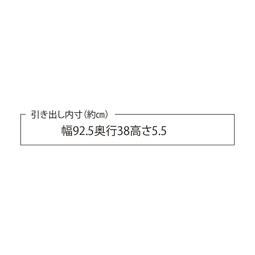 総桐浅引き着物タンス 浅引き5段 高さ43.5cm