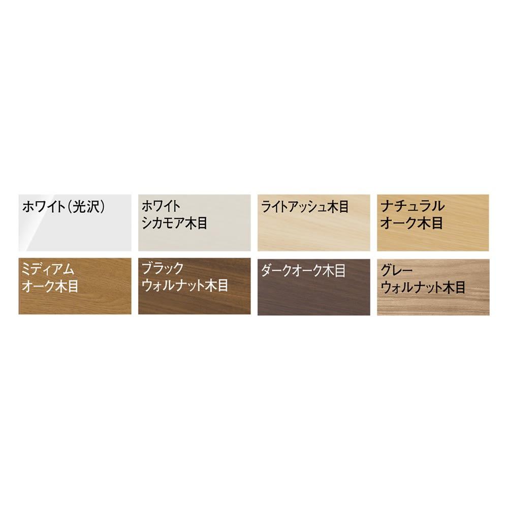インテリアに合わせて8色&13タイプから選べるシューズボックス 幅60高さ95.5cm