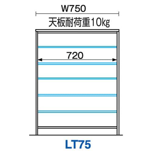 インテリアに合わせて8色&13タイプから選べるシューズボックス 幅75高さ95.5cm 詳細図(単位:mm)