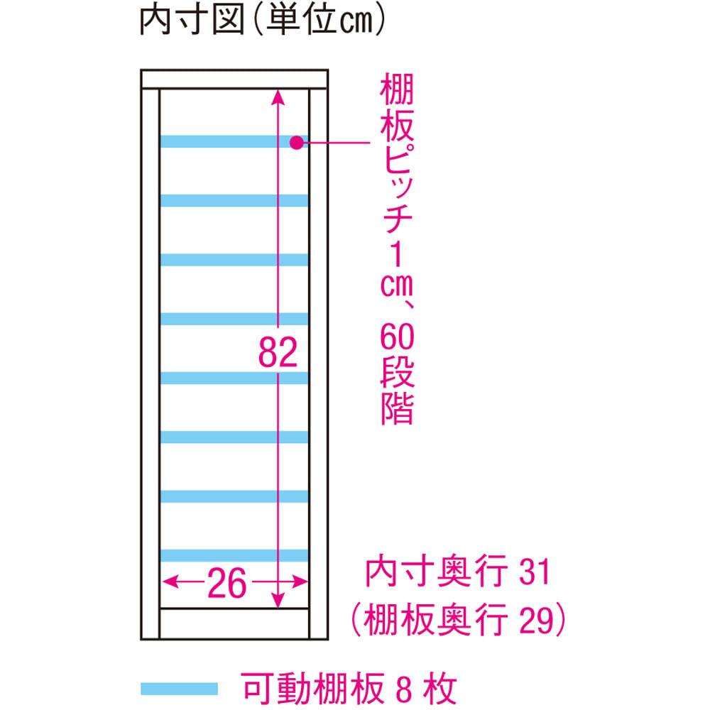 前面ミラー&板戸シューズボックス 段違いミドルタイプ・幅30.5 高さ93cm 詳細内寸図