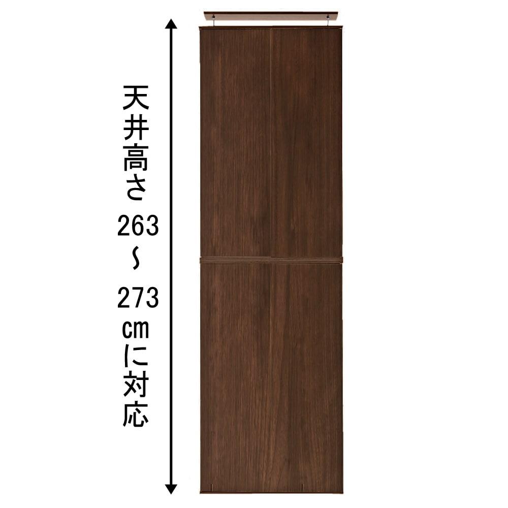 並べても使える 突っ張り式ユニットシューズボックス 天井高さ234~244cm用・幅80cm[紳士靴対応] ※写真は幅80天井高さ264~274cmタイプです。