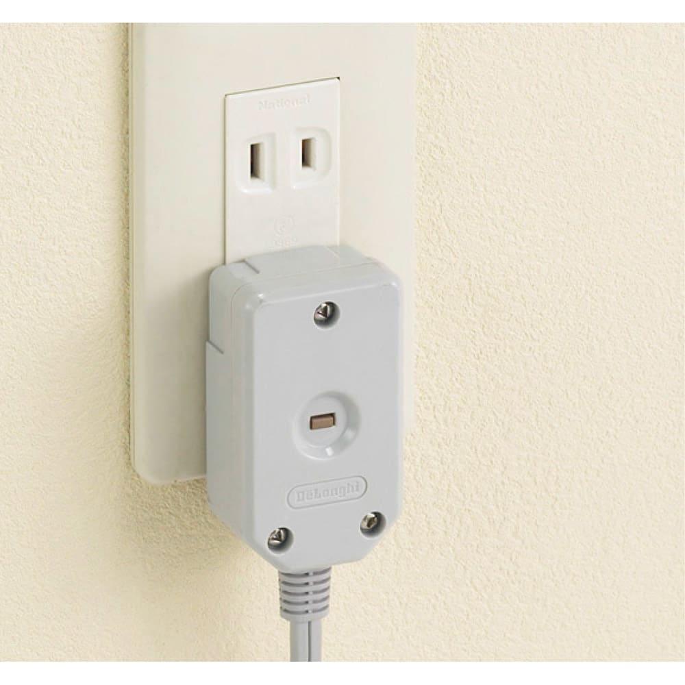 【販路限定モデル】DeLonghi/デロンギ オイルヒーター 新型L字フィン(専用タオルハンガー付き) 安全プラグが電源周辺の異常過熱を感知して電源OFF。過熱事故を防ぎます。