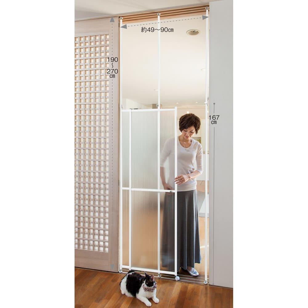 猫の脱走防止用突っ張り式パーテイション キッチンなどへの侵入防止に