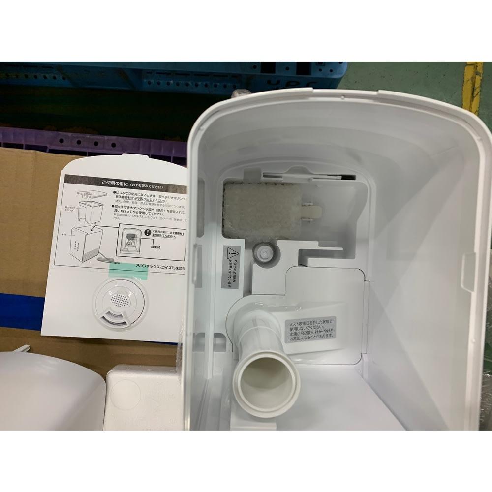 アロマ対応 ハイブリッド式加湿器 クリーニングブラシはタンクの内側に収納されています