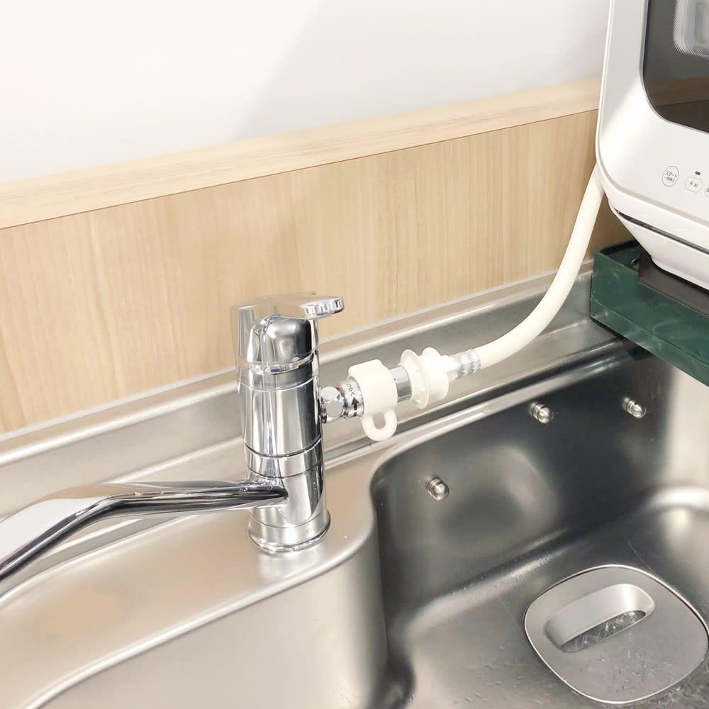 【ディノス先行販売】水栓工事のいらない食器洗浄乾燥機 販路限定カラー タンクからの給水はもちろん、付属の分岐水栓用ホースを使って、水道からの直接給水にも対応しています。※分岐水栓は別売りです。分岐水栓での給水をする場合、別途工事が必要になる場合があります。