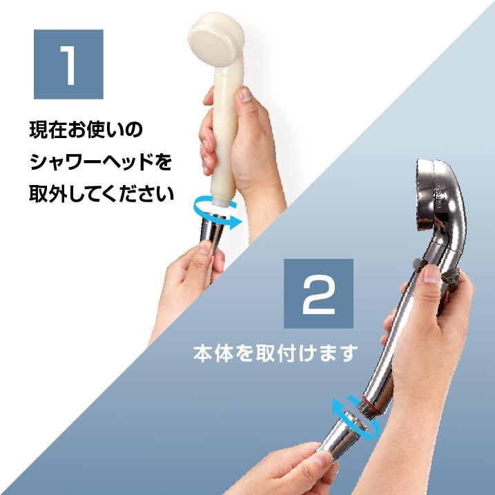 アラミック 手元ストップ節水シャワーヘッド プロ・プレミアム(スカルプケアモデル)