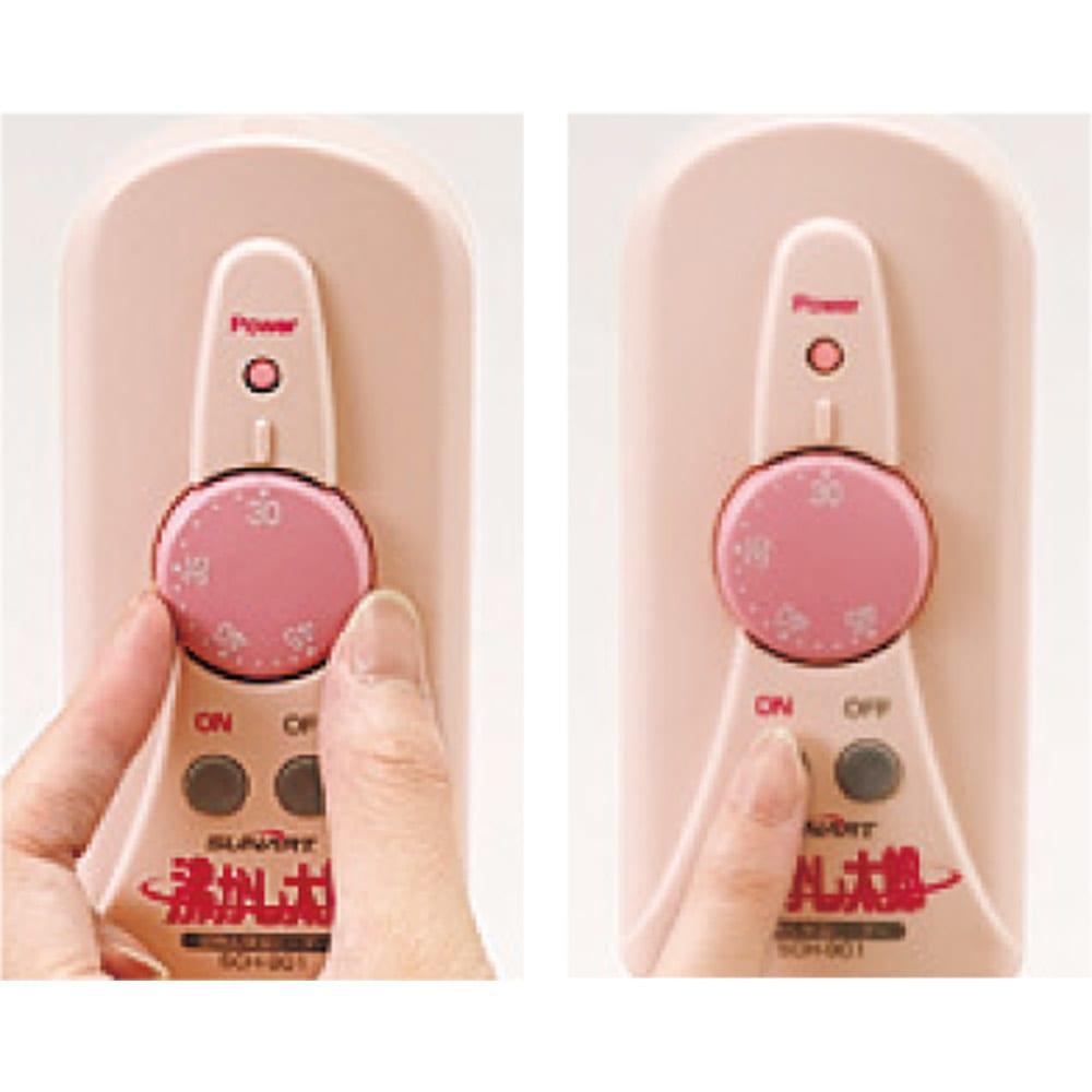 お風呂のハイパワーヒーター「沸かし太郎」 電源のオン、オフ、温度調節は壁掛けコントローラーで。