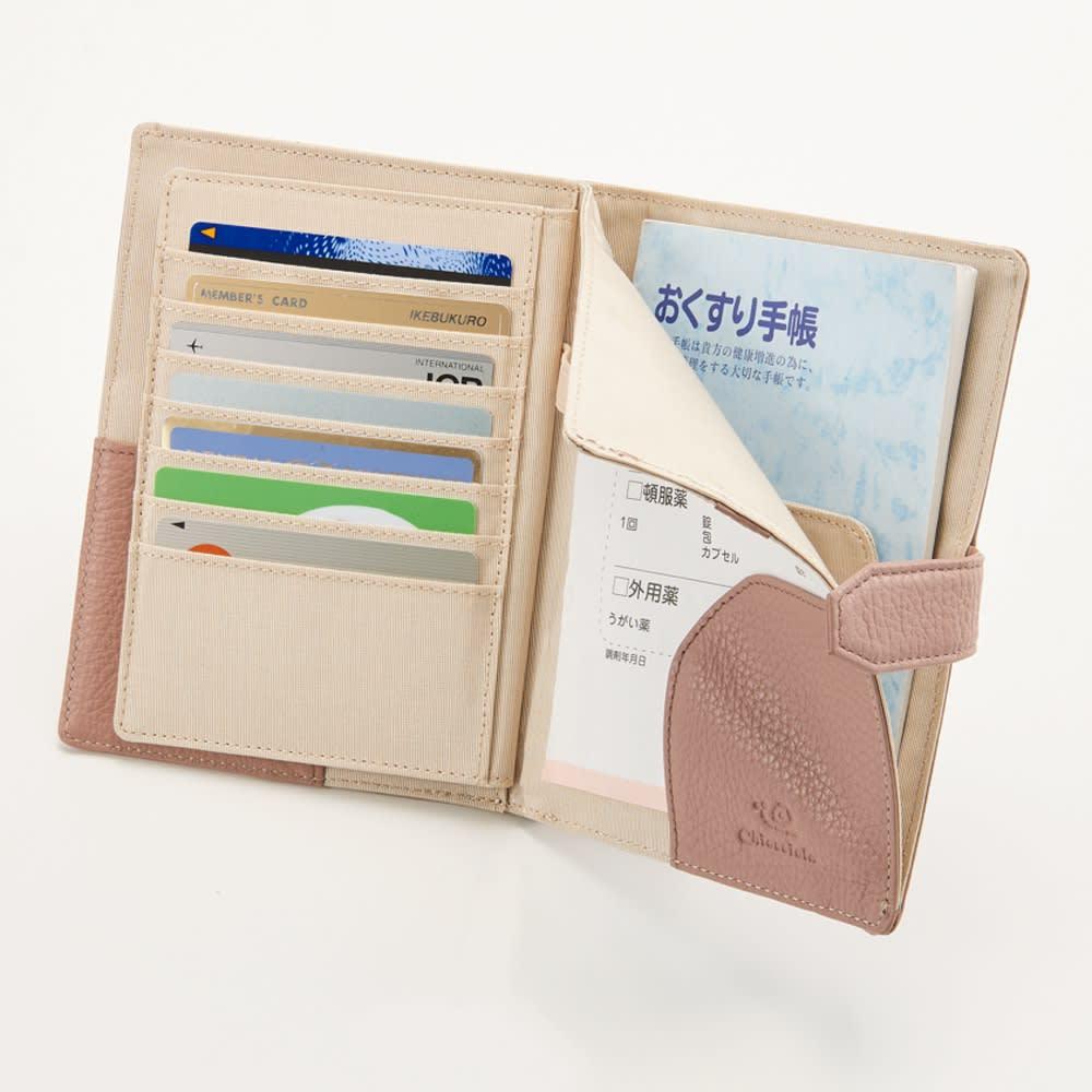 イタリアンレザーのお薬手帳ケース 処方箋も入るお札入れ。A5サイズ対応。