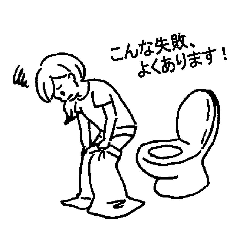 トイレで便利なペチキュロット 通常タイプ 1枚