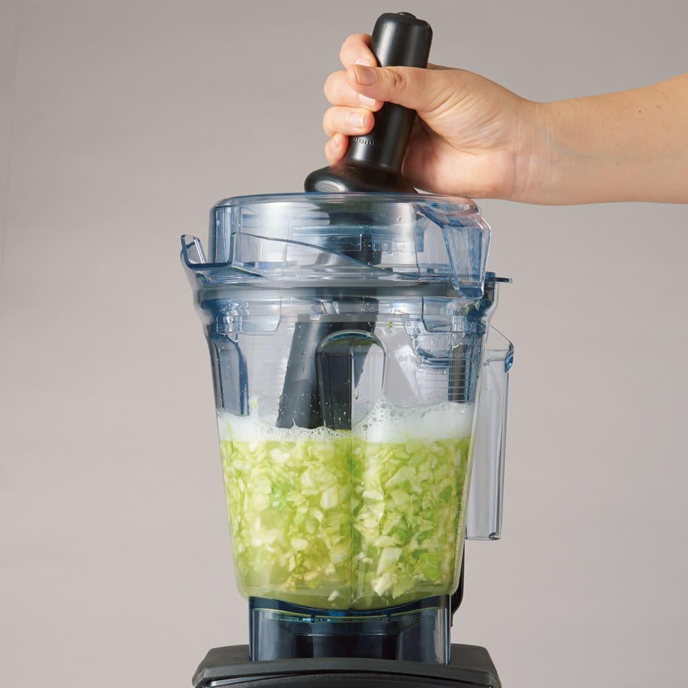 バイタミックスA3500i ディノス限定カラーコッパー色 ブレンディングボウル・冷凍パイナップル6袋の特典つき! キャベツのみじん切り・・葉物野菜をみじん切りにするにはざく切りにしたキャベツと水を入れるのがポイント。あっという間にみじん切りが完成。ザルに開けて水を切ってからご使用ください。
