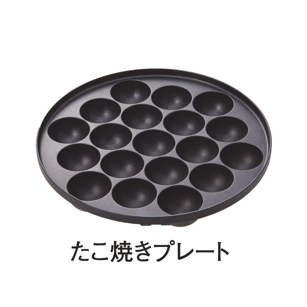 イワタニ マルチスモークレスグリル 自宅で焼き肉三昧! たこ焼きプレート