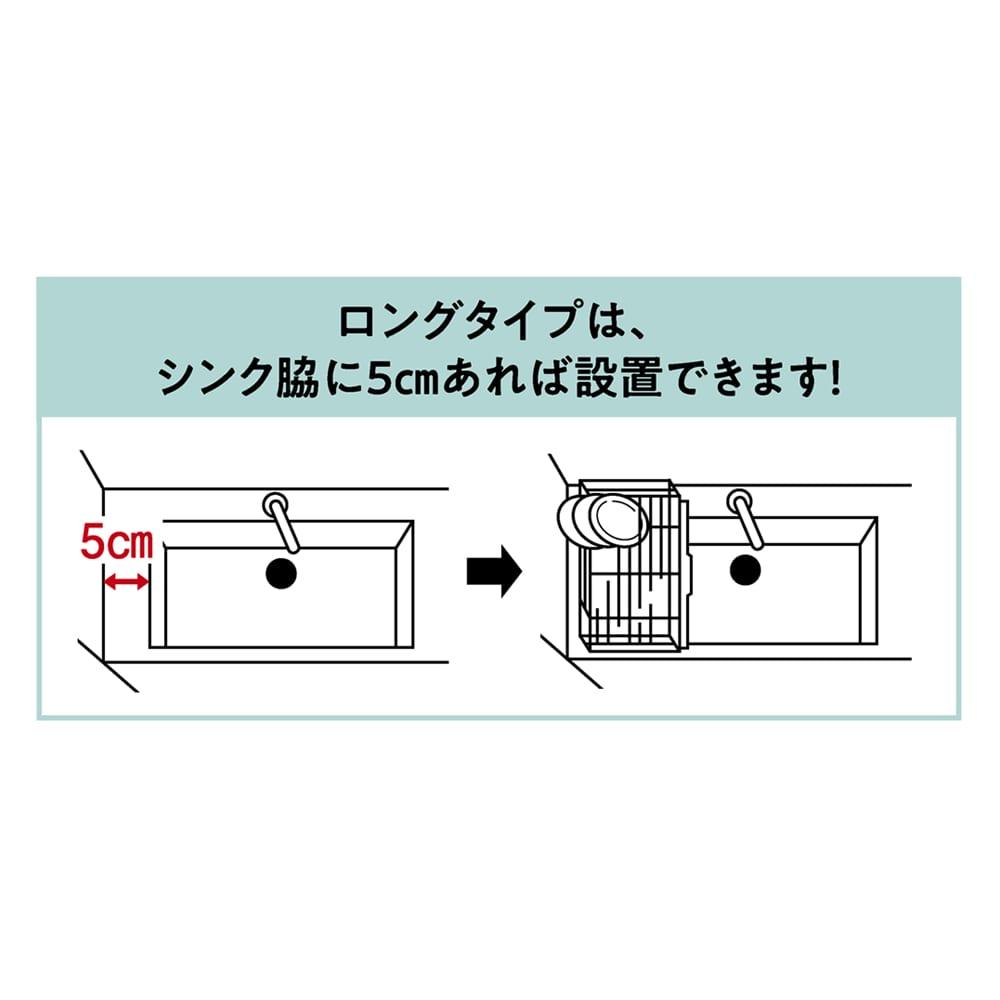 hanauta ハナウタ 皿を縦にも横にも置ける水切り ロングタイプ