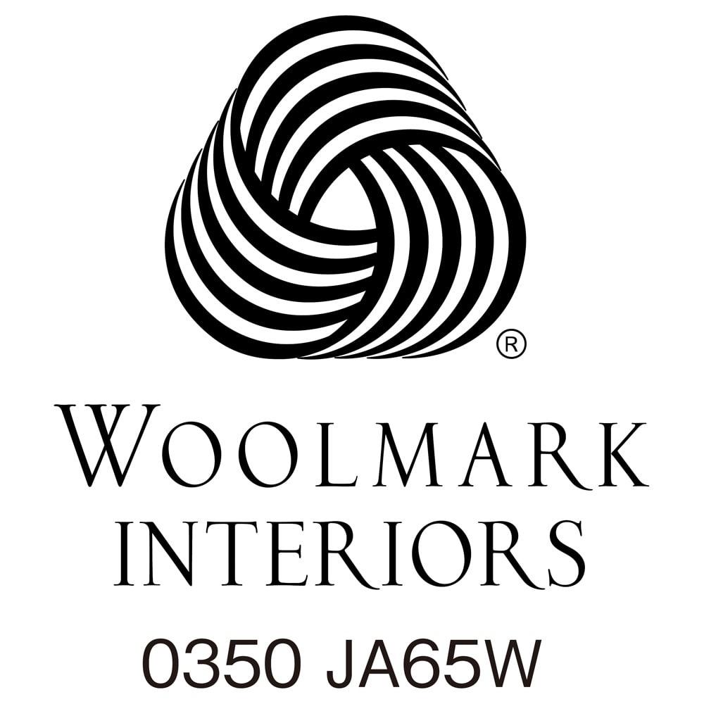 癒しの羊毛【メリノン】 洗えるふかふか毛布シリーズ 敷き毛布 良質なオーストラリア産ウール100%。毛足部分はオーストラリア産ウール100%。敷き毛布はしっかり、掛け毛布はやわらかな質感に仕立てるため、ウールの種類を変えて作ったこだわりの品です。