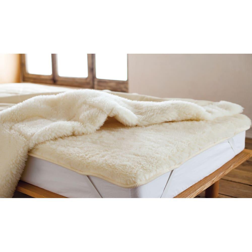 癒しの羊毛【メリノン】 洗えるふかふか毛布シリーズ 敷き毛布 (ア)アイボリー ※お届けは敷き毛布です。