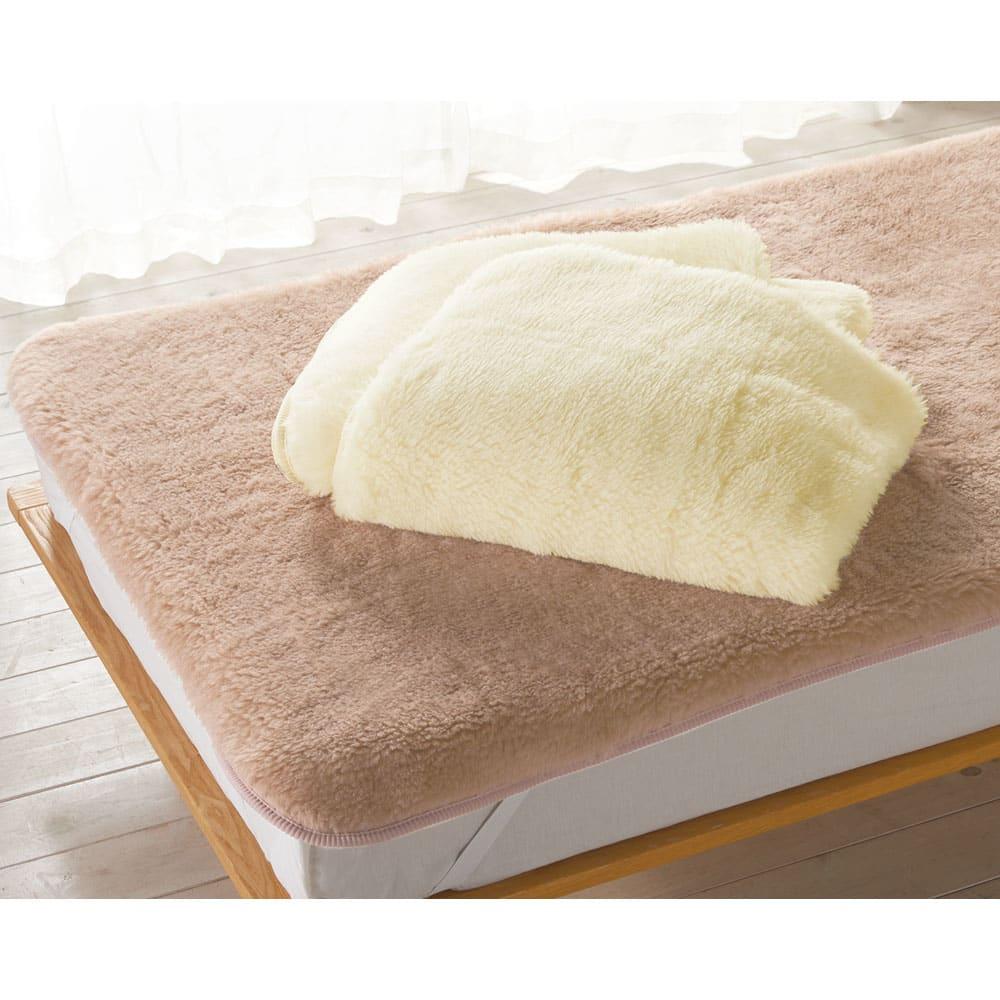 癒しの羊毛【メリノン】 ふかふか毛布シリーズ お得な掛け敷きセット 敷き毛布…(ア)アイボリー (イ)ベージュ