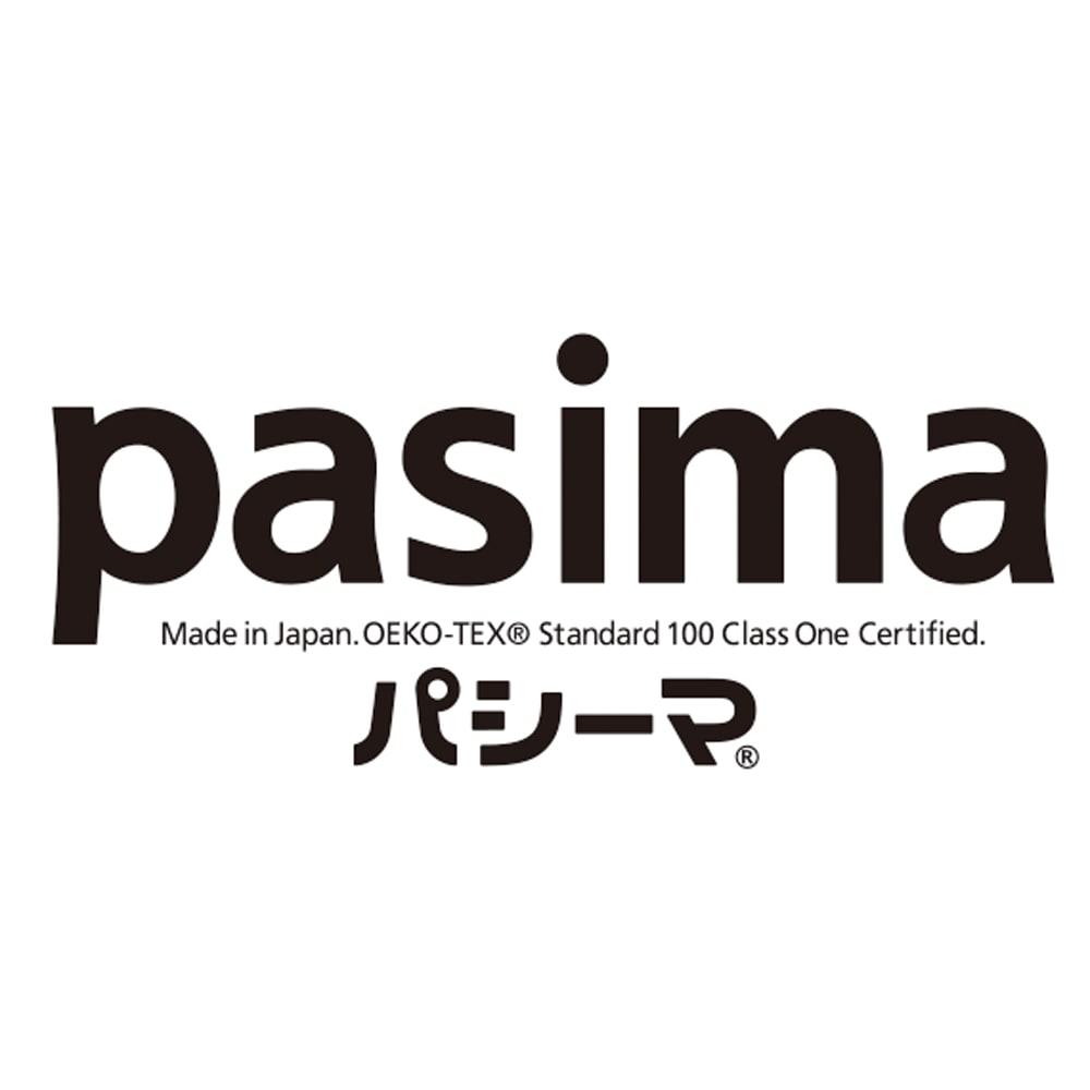 パシーマの生地でつくったマスク 大人用サイズ2枚組 (出来上がり寸約10.5×17.5cm) 精練だけで丸1日!ごまかしのない寝具、それがパシーマ(R)です