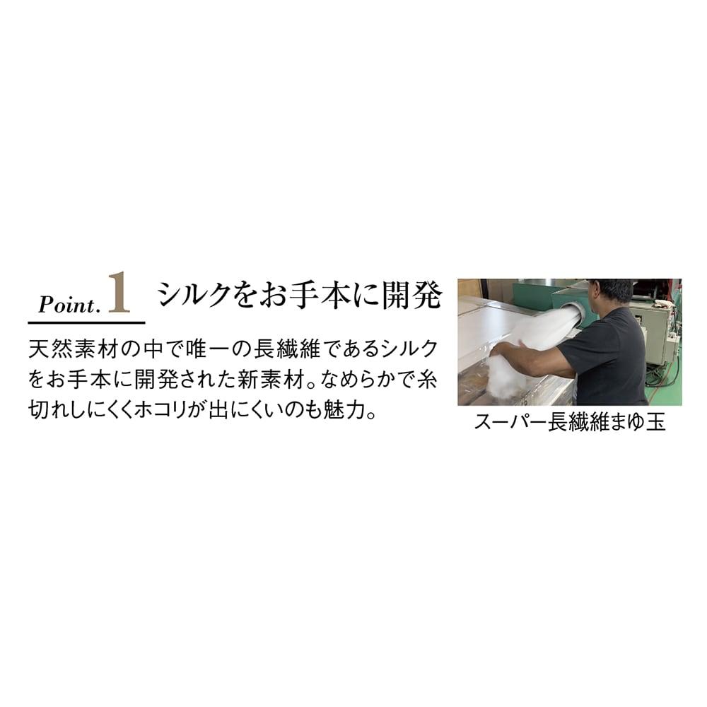 日本の伝統技術×最新素材から生まれた真綿布団のような贅沢感 殿様ふとん 掛け布団 圧倒的なボリューム