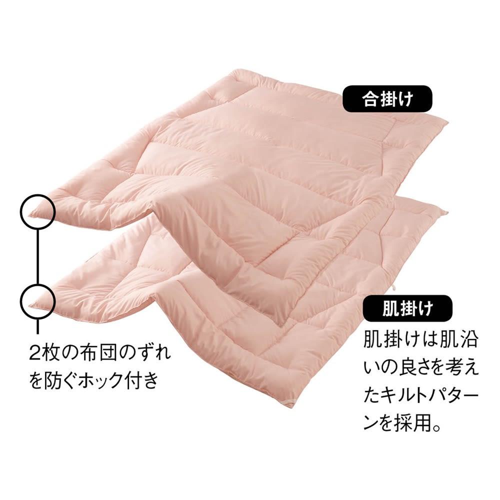 エアーフレイク(R)2枚合わせ掛け布団 (イ)ピンク