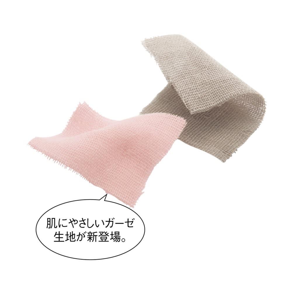 発熱するコットン「デオモイス」寝具シリーズ とろける三重ガーゼけ掛カバー 左から(イ)オールドローズ (ア)グレージュ