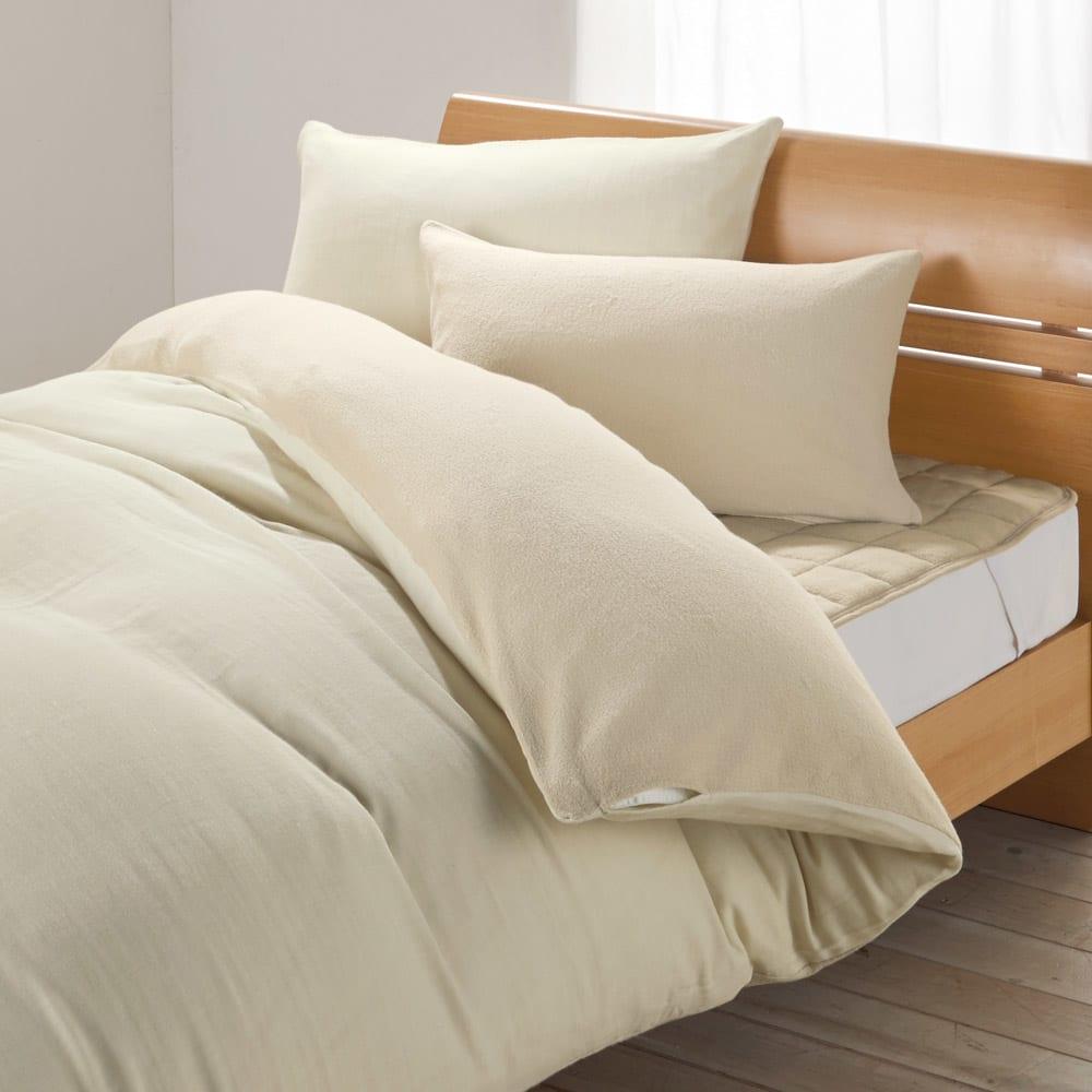 発熱するコットン「デオモイス」寝具シリーズ リバーシブルピローケース (ア)ベージュ