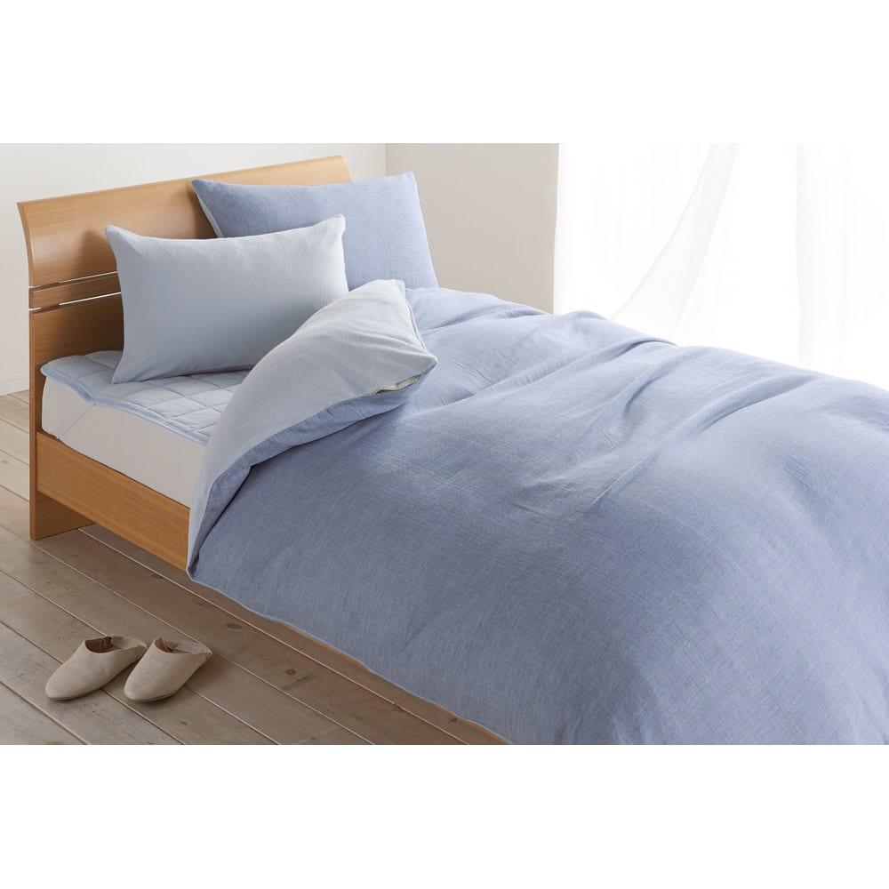 発熱するコットン「デオモイス」寝具シリーズ リバーシブルピローケース (イ)ブルー
