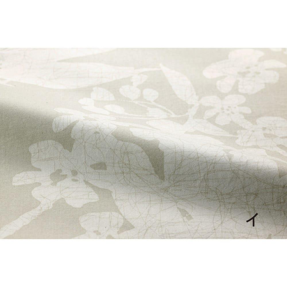 サテン織で質感UP!綿100%のダニゼロック枕カバー 普通判(同色2枚組) サテン織りになりさらになめらかな触り心地になりました。