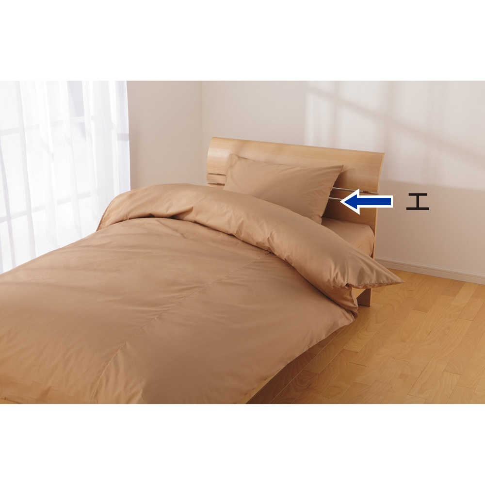 サテン織で質感UP!綿100%のダニゼロック枕カバー 普通判(同色2枚組) (エ)ベージュ ※こちらは枕カバー2枚組でのお届けになります。