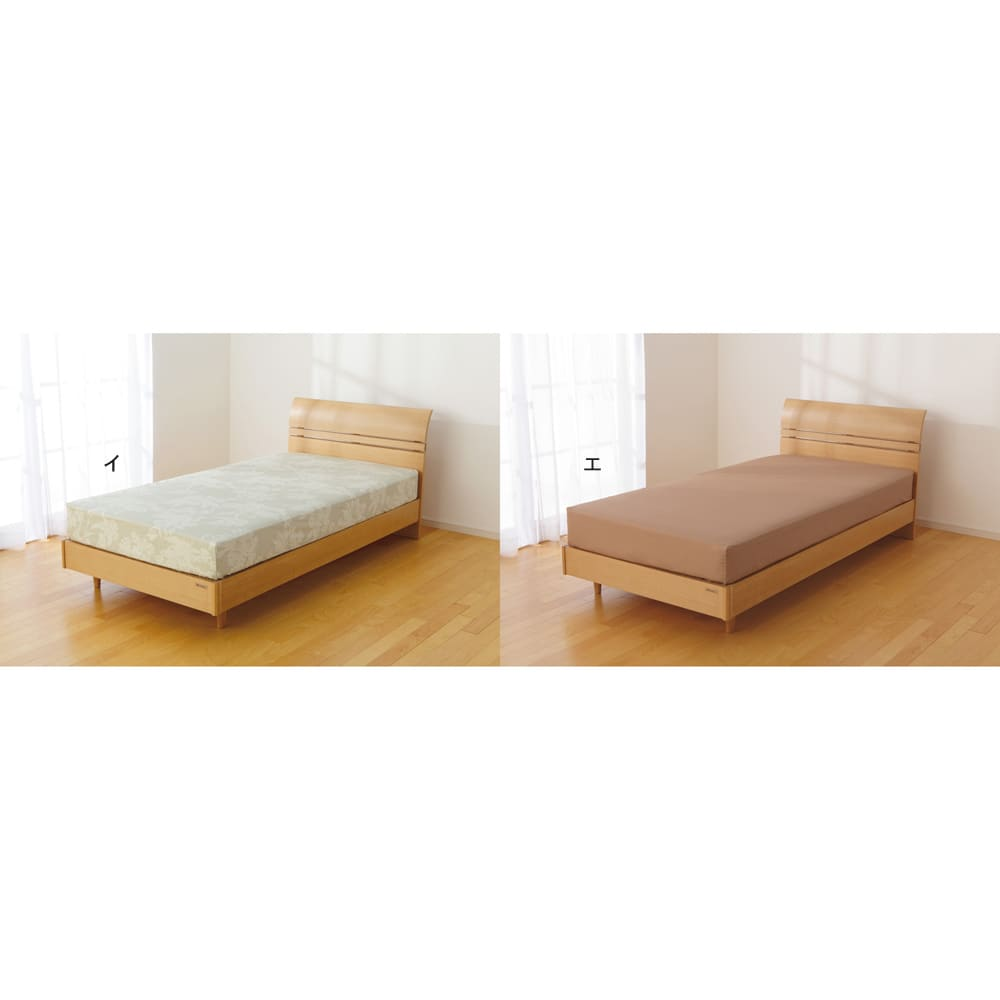 ダニゼロック お得なシーツ&カバーセット ベッド用 セットのシーツも掛けカバーと枕カバーと同柄同色の6タイプになります。