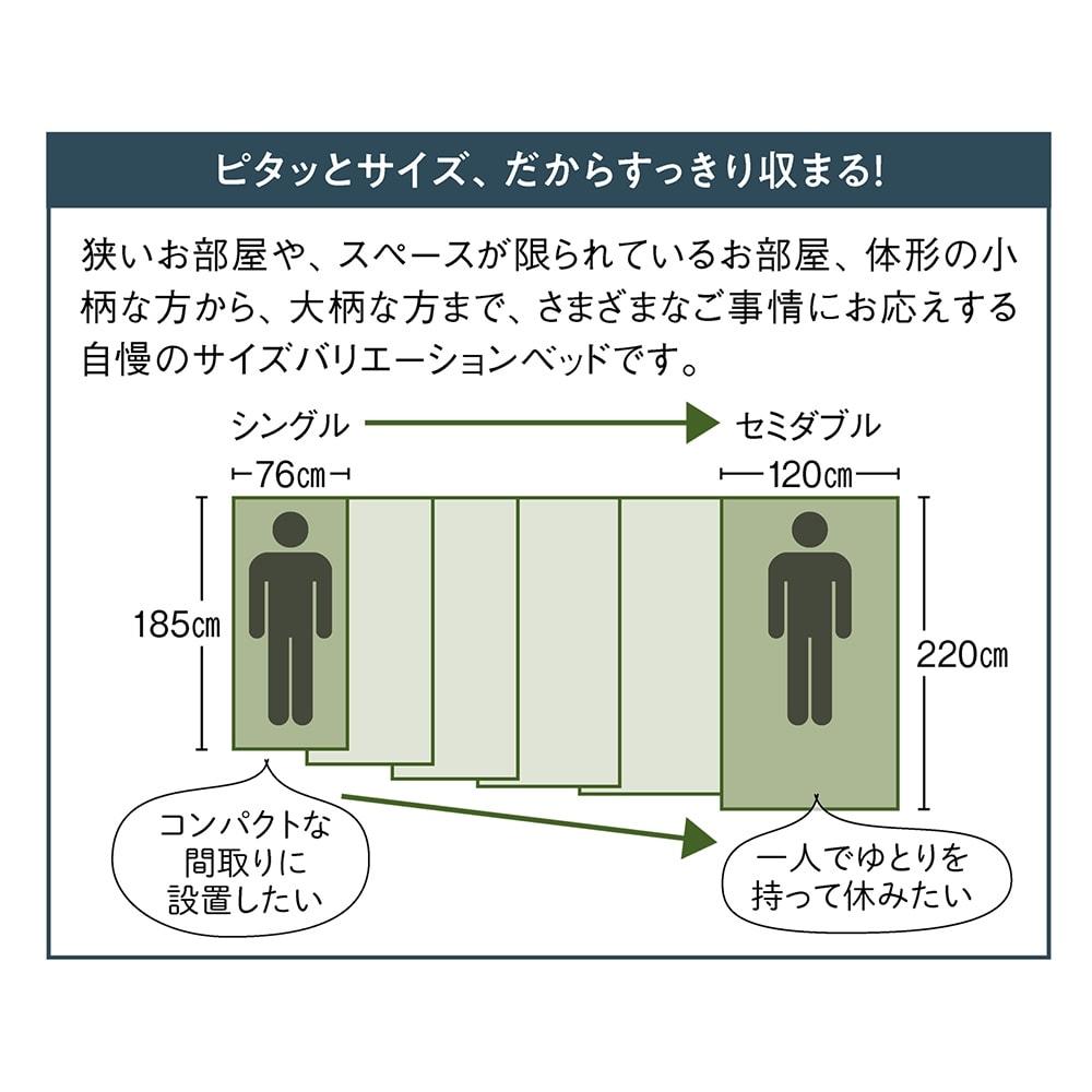 国産ボンネルマットレスベッド 長さ200cm(マットレス190cm)