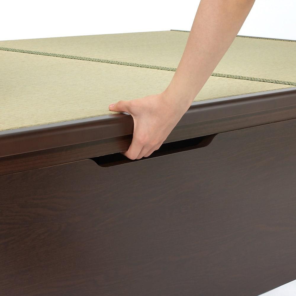 絨毯のような長いモノも収納できる!跳ね上げ式収納畳ベッド ヘッドレスタイプ(高さ41cm) 床板を閉じた時に手が挟まれないよう本体にくぼみをつけています。