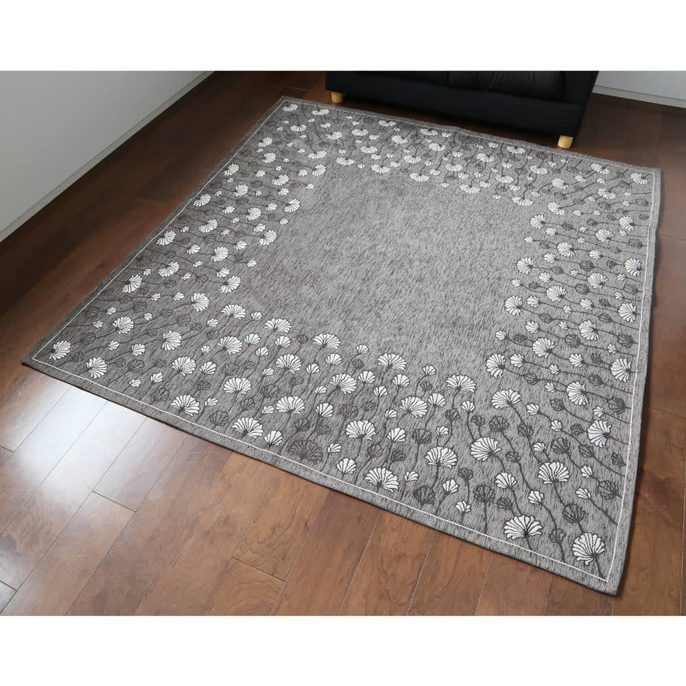 イタリア製ジャカード織りラグ〈カリーナ〉 (ウ)グレー 約200×200cm