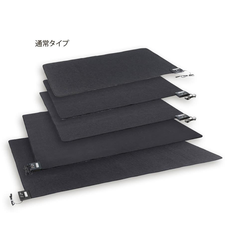 遠赤収納ホットカーペット本体 スタンダードタイプ(厚さ約6mm) 【スタンダートタイプ】上から1畳・1.5畳・2畳・3畳・4畳