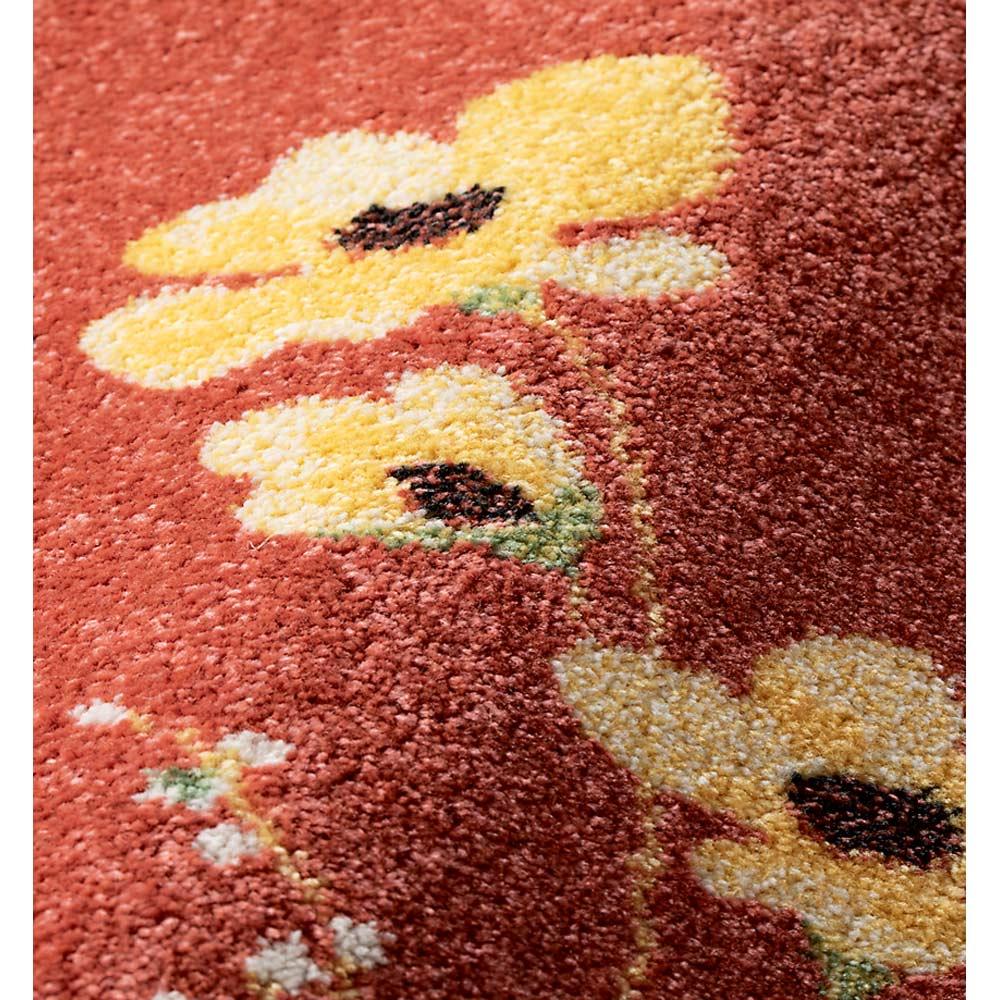 ベルギー製花柄ラグ (イ)テラコッタ