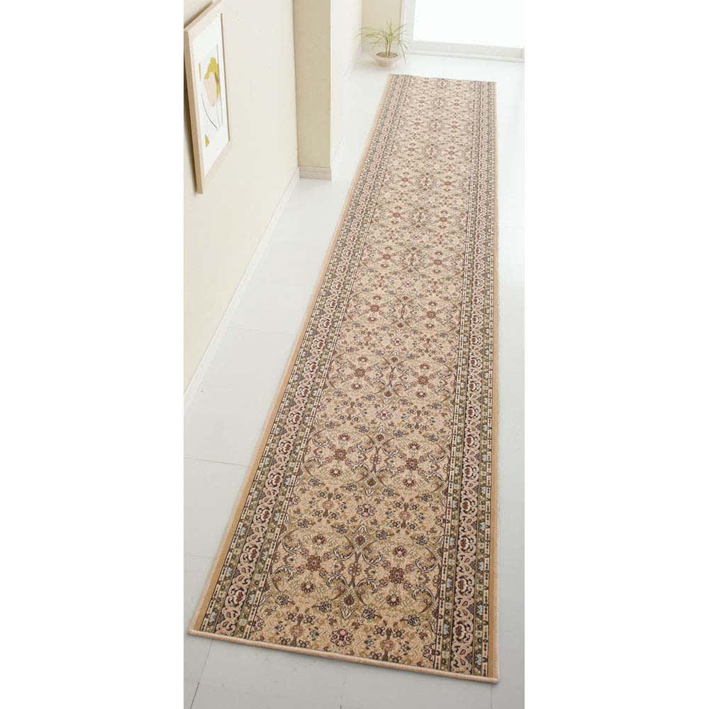 ポーロモケット織廊下敷き 幅80cm (ア)ベージュ系 ※写真は幅67cmタイプです。