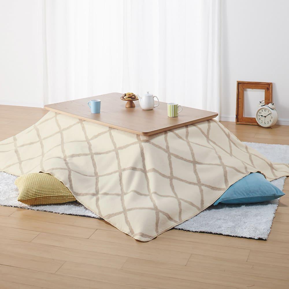 ウール・コットン「ジオメトリック」 こたつ掛け毛布シリーズ こたつ掛け毛布 (ウ)ベージュ(表面) ※お届けはこたつ掛け毛布です。