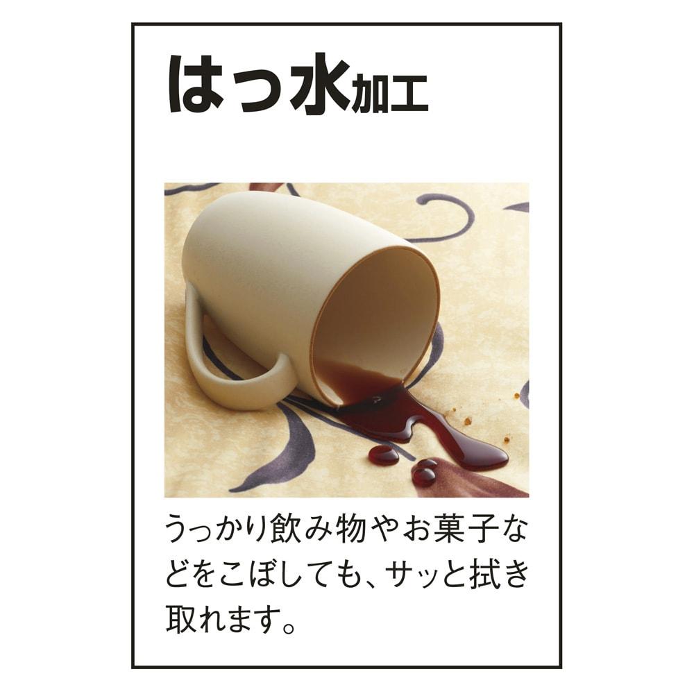 京都西川はっ水こたつシリーズ 長座布団 55×120cm