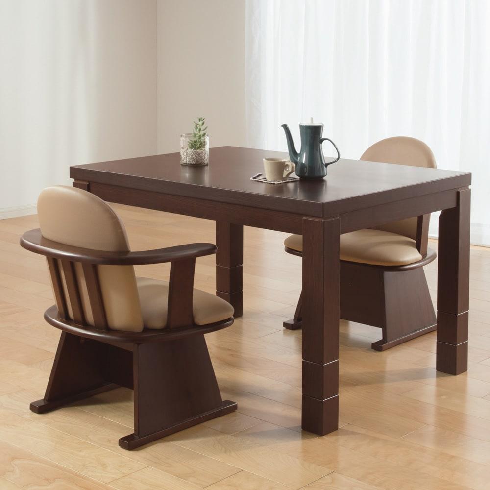 【長方形】幅135cm奥行80cm ダイニングこたつテーブル【高さ調節できます】 高さを変えて座りからテーブルまで6通りのこたつ生活ができます。 高さ65cm 継ぎ脚10cm+10cm使用時 小柄な方・足腰が気になる方にも使いやすいダイニング。