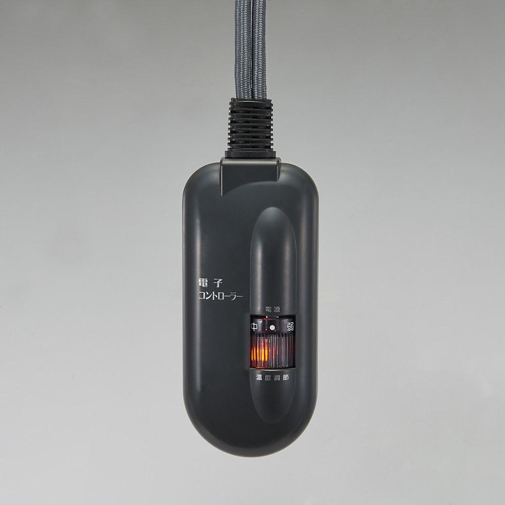 昇降式ダイニングこたつテーブル 105×75cm 手元コントローラーで温度調整簡単。