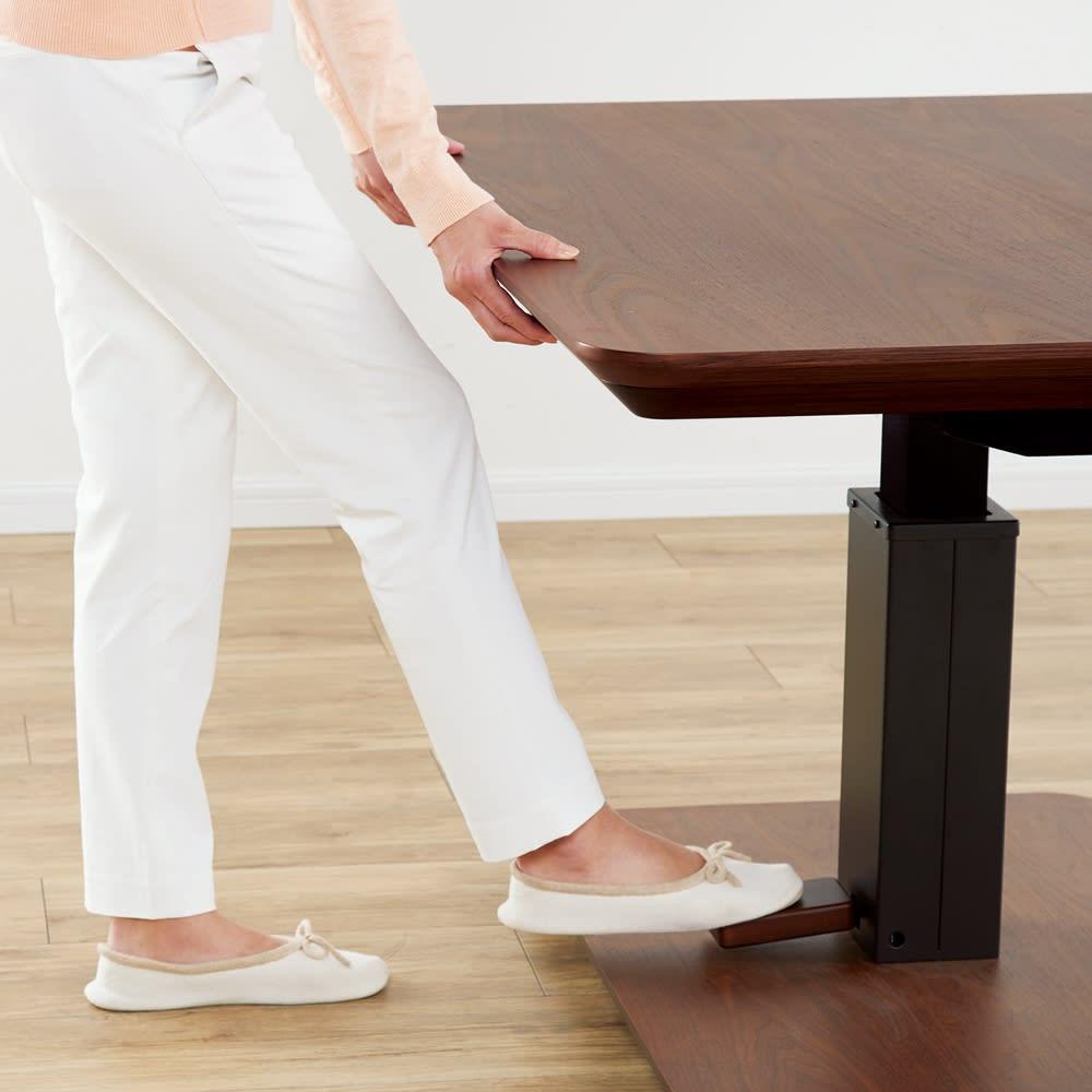 昇降式ダイニングこたつテーブル 120×80cm 高さ調節は足元のペダルを踏むだけの簡単操作。