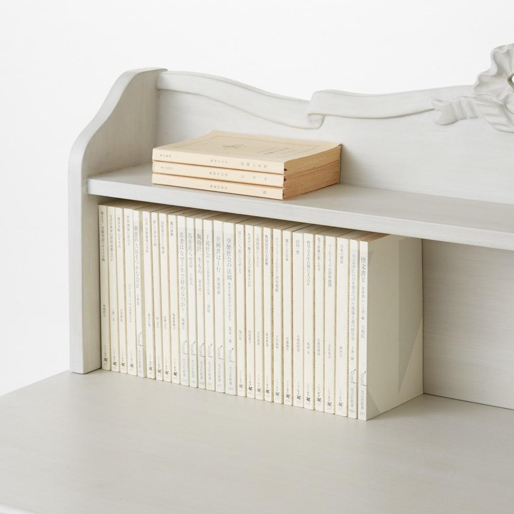 シャビーシック フレンチ リビング収納家具シリーズ デスク オープン収納部下段は文庫本や新書がきれいに収納できる高さです。